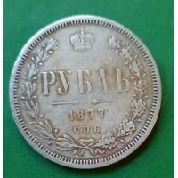 RUBLIS Carinė Rusija 1877m ORIGINALAS